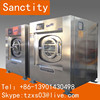100kg Industrial washing machine /automatic washer extractor/laundry room equipment