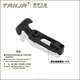 rubber draw latch,toggle latch for heavy box/ rubber latch