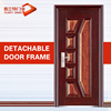 solid core steel door