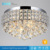 guangzhou ceiling crystal light lamps of ceiling for rooms reflected ceiling lighting 1106421