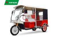electric tricycle or rickshow for passenger