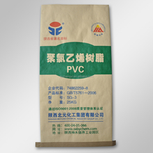 Paper-plastic Compound Bag Plastic and Paper Cement Bag with logo