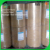 Double side coated 150gsm 157gsm couche papel in roll
