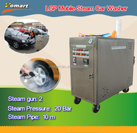 CE Mobile steam commercial cleaning products machine price/steam commercial cleaning products with Two guns