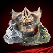 Army fans field skeleton mask Horror Skull terror Halloween masks Retro color Half Face mask