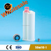 50ml 1:1 epoxy dual cartridge, side by side cartridge