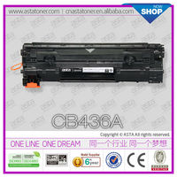 black printer for hp toner cartridge 36a cb436a Shenzhen compatible toner cartridge for hp cb436a for toner 36a