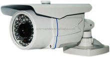 CCTV DIS 900TVL 960H IR Cameras outdoor wireless ip camera