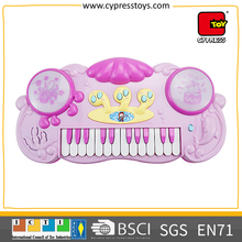 shantou plastic factory electric piano toy set musical keyboard for wholesale