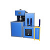 /product-detail/semi-automatic-20-liter-water-bottle-making-blow-molding-5-gallon-pet-machine-62011373502.html