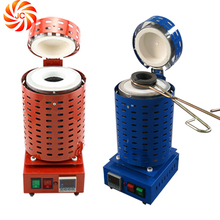 1kg,2kg,3kg,4kg Jewellery Casting Furnace for Jewelry Making Equipment Tools