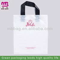 Custom colorful printing loop handle large size plastic bag