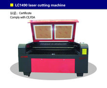 2012 hot zerona laser machine for sale 3d laser sculpture machine laser machine gemstone