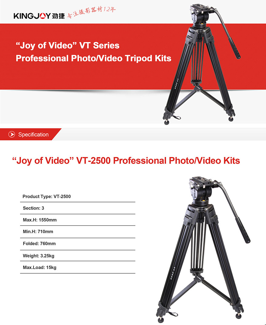 KINGJOY Wholesale OEM Customized 1/4 and 3/8 inch Screws Video & Film Camera Tripod  for Wedding Photography