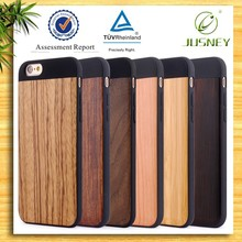Blank/Custom walnut wood blank cell phone case for iphone 5 6 6plus