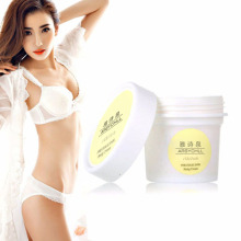 2017 Hot selling nature essence body massage bleaching body cream for body