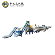 High quality Waste used recyced PE film agricultural film PP woven bags plastic crush washing line plant