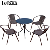 Customized color outdoor garden children table and chair patio furniture