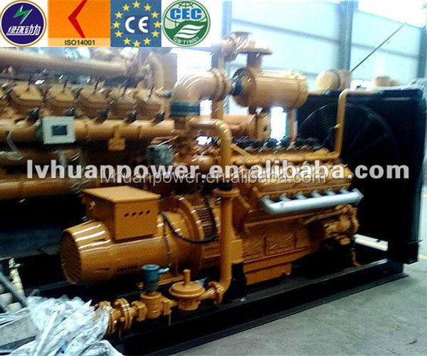 Hot sale CE approve natural gas power co generator