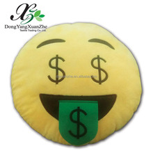 XZ-37E Dongyang XuanZhe PP Cotton BEST QUALITY Custom Make Whatsapp Pillow Emoji / Emoji Cushion,Most Popular Emoji Pillow