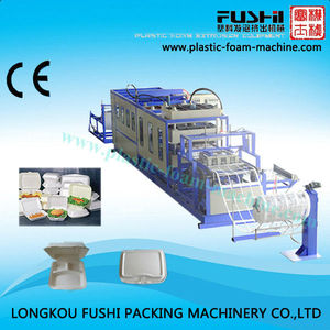 Easy operation superior quality plastic egg trays making machine