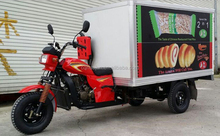 Big Power Chinese Cloesd Box Three Wheel Cargo Tricycle Motorcycle 150cc 200cc For Sale