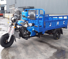 New customized three wheel motorcycle,open body motorized gasoline tricycle
