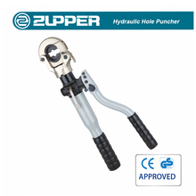 Zupper HT-300 hydraulic wire crimper handheld hydraulic hose wire rope crimping tool