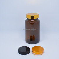 300ml For Pills Amber Wide Mouth Pharmaceutical Medical Glass Bottle With Lid