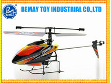 Remote control single blade 4 channel v911 helicopter