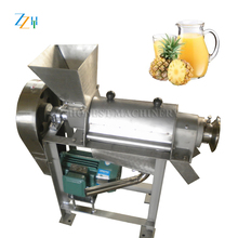 Pineapple Juice Extractor / Commercial Juicer Extractor / Industrial Cold Press Juicer