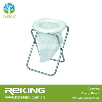 white camping chair with toilet bag