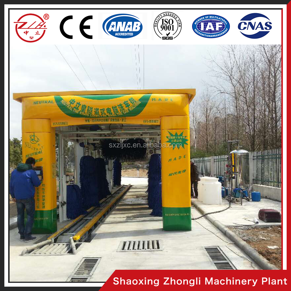 High Quality 12 Brushes Automatic Tunnel Car Wash System Price in Ningbo