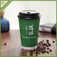 8 oz disposable insulated ripple wall coffee paper cup made of biodegrable material for cold , hot drinks