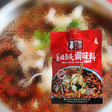 chinese supplier wholesale spicy flavor hot pot seasoning