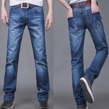 High quality latest design boys jeans wholesale cheap handsome stright fashion men jeans