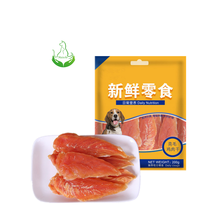 made in china natural balance mixed dried meat dog food snack