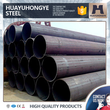 high quality sch 160 carbon steel seamless pipe