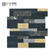 China Natural Culture Stones Large Slate Stone Veneer/Natural Stone Adhesive