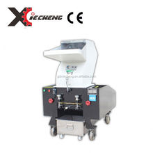 XC-PD300 rubber and plastic shredder/crusher