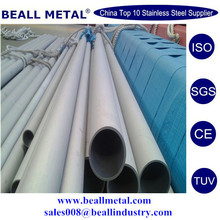 stainless steel seamless pipes, material 1.4305, according to EN10312,with SGS report