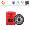 100% wood pulp oil filter baldwin industrial auto oil filter