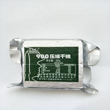 HongQiang High Quality Compress Energy Biscuit