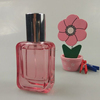 /product-detail/perfume-spray-bottle-glass-bottle-pink-empty-perfume-bottles-60516690970.html