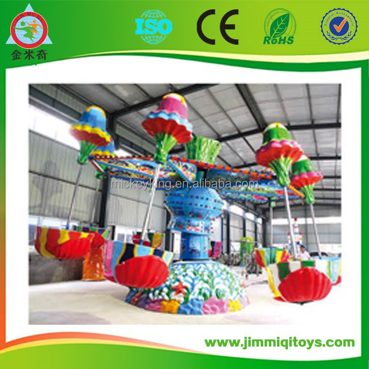 Colorful Jellyfish amusement carouse ride,outdoor electrical Merry-go-round playground equipment,amusement machine equipment