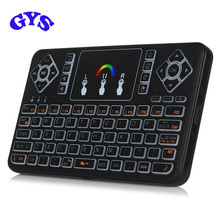Q9 Colorful LED Backlit 2.4GHz Mini Wireless Keyboard with Touchpad &Air Mouse 3 in one Device for Google Smart Android TV Box