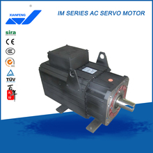 15 kW AC Servo Motor Three Phase AC Motors