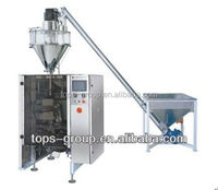 Automatic Vertical Form Fill and Seal Powder Packing Machine