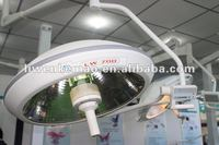 LW700 Surgical shadowless lamp CE Approved dental surgery lamp examination lamp