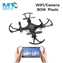 Strong supply ability sky king remote control toy new mini drone wifi, 0.3MP fpv mini pocket drone for kids